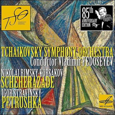 Vladimir Fedoseyev 림스키-코르사코프: 세헤라자데 / 스트라빈스키: 페트루슈카 (Rimsky-Korsakov: Scheherazade / Stravinsky: Petruschka)