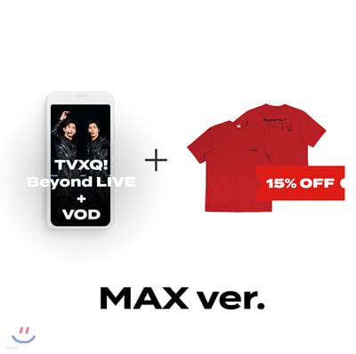 [MAX] TVXQ! Beyond LIVE +VOD관람권 + Beyond the T 티셔츠