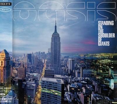 [일본반] Oasis - Standing On The Shoulder Of Giants [+1 Bonus Track]