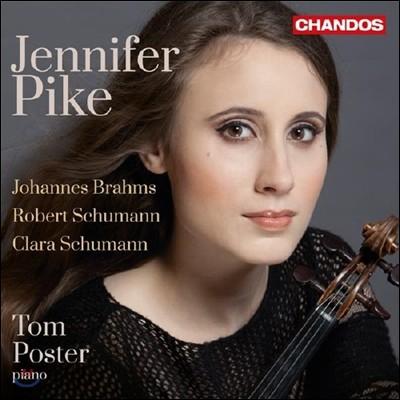 제니퍼 파이크 : 브람스 & 슈만 : 바이올린 소나타 1번 외