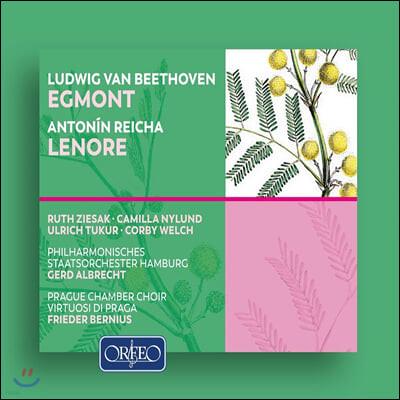 Gred Albrecht 베토벤: 에그몬트 / 안톤 라이하: 레오노레 (Beethoven: Egmont / Anton Reicha)