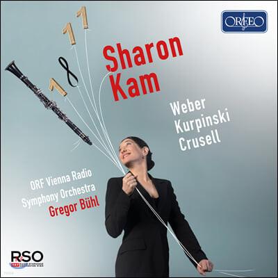 Sharon Kam 베버 / 카롤 쿠르핀스키 / 베른하르트 크루셀: 클라리넷 협주곡