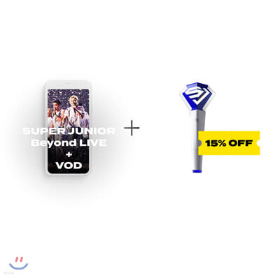SUPER JUNIOR Beyond LIVE +VOD관람권 + SUPER JUNIOR 슈퍼주니어 공식응원봉 VER 2.0