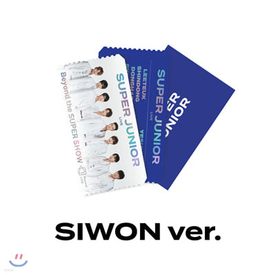 [SIWON] SUPER JUNIOR Beyond LIVE Beyond the SUPER SHOW SPECIAL AR TICKET SET
