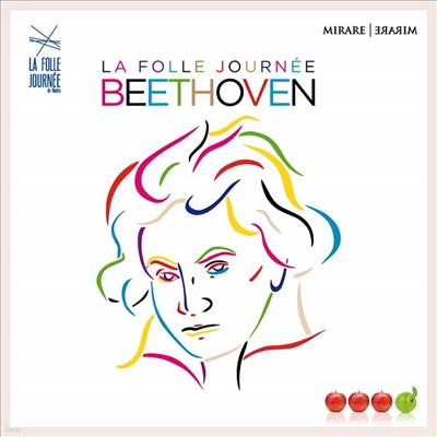 라 폴 주르네 음악제 2020 - 베토벤 (La Folle Journee 2020 - Beethoven) - Anne Queffelec