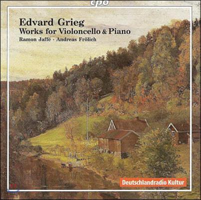 Ramon Jaffe / Andreas Froelich 그리그: 첼로와 피아노 연주집 (Grieg: Works for Violoncello and Piano)