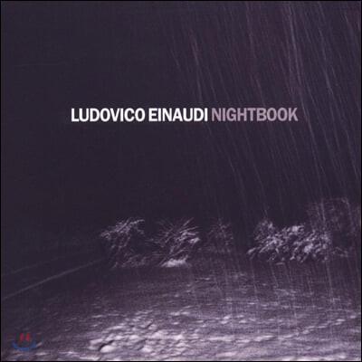 Ludovico Einaudi (루도비코 에이나우디) - Nightbook