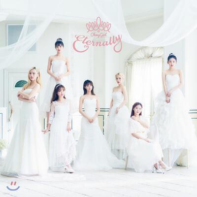 오마이걸 (OH MY GIRL) - JAPAN 3rd ALBUM : Eternally [라이선스반]