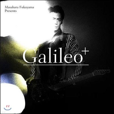 Produced by Masaharu Fukuyama 'Galileo+'