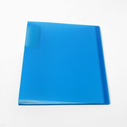 A4 인덱스 클리어파일(블루) (40매) / 서류화일