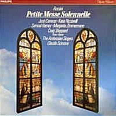 [수입] Claudio Scimone - 로시니: 작은 장엄미사 (Rossini: Petite Messe Solennelle) [2CD]