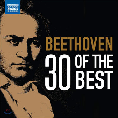 베토벤: 베스트 30 (Beethoven: 30 of the Best)