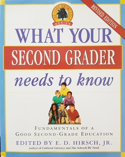 What Your Second Grader Needs to Know (Revised Edition)