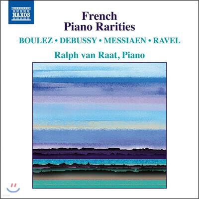 Ralph van Raat 프랑스 작곡가들의 희귀 피아노 작품집 (French Piano Rarities)