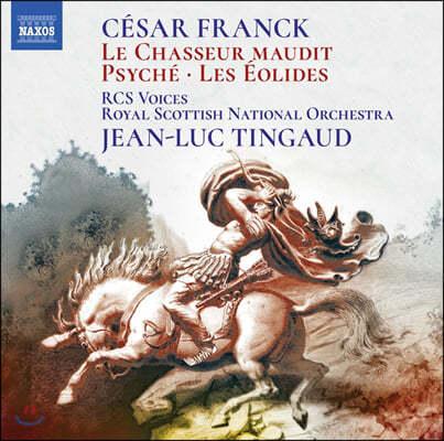 Jean-Luc Tingaud 프랑크: 저주받은 사냥꾼, 프시케, 에올리드의 사람들 (Franck: Le Chasseur maudit, Psyche, Les Eolides)