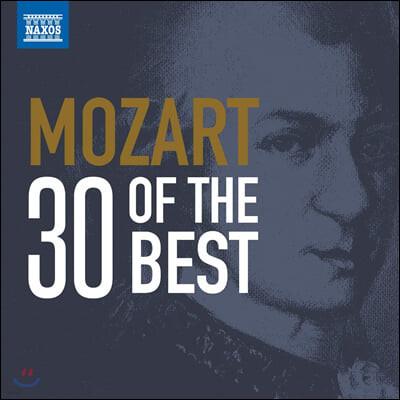 모차르트 베스트 30 (Mozart: 30 of the Best)