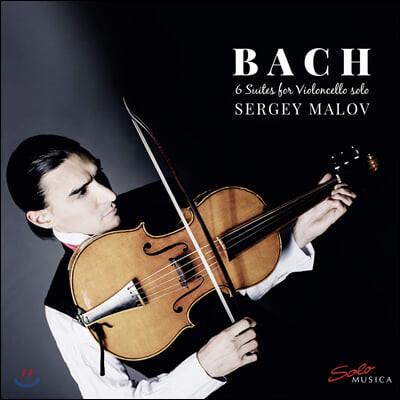 Sergey Malov 바흐: 무반주 첼로 모음곡 [비올론첼로 다 스팔라 연주반] (Bach: 6 Suites For Violoncello Solo)