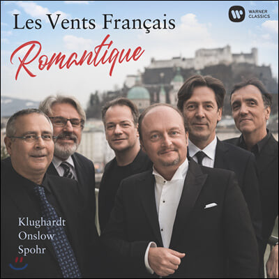 Les Vents Francais 온슬로 / 슈포어 / 클루크하르트: 목관 5중주 - 레 방 프랑세