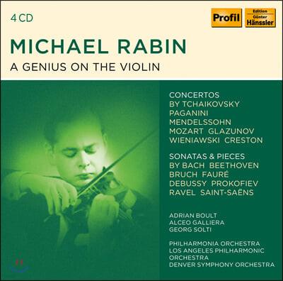 마이클 래빈 바이올린 연주집 (Michael Rabin - A Genius On The Violin)