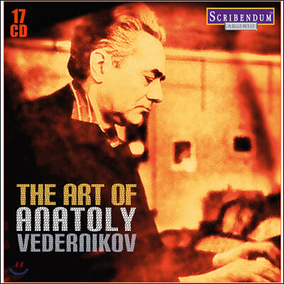 아나톨리 베데르니코프의 예술 (The Art of Anatoly Vedernikov)