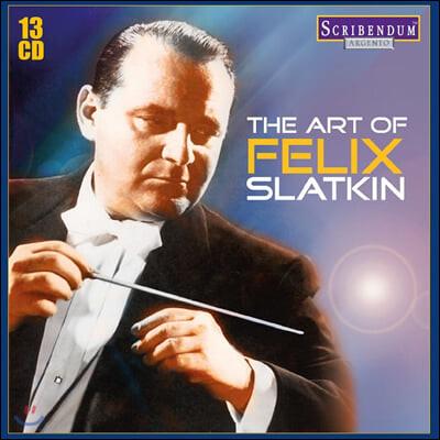 펠릭스 슬래트킨의 예술 (The Art of Felix Slatkin)