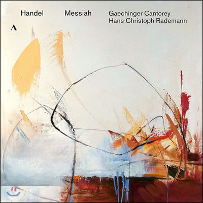 Hans-Christoph Rademann 헨델: 메시아 (Handel: Messiah)