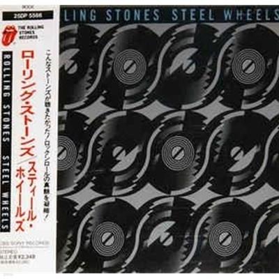 [일본반] Rolling Stones - Steel Wheels
