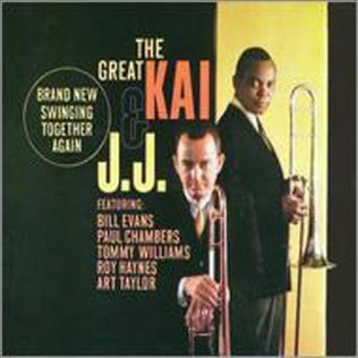 J.J. Johnson & Kai Winding - Great Kai & J.J. (Ltd. Ed)(UHQCD)(일본반)