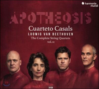 Cuarteto Casals 베토벤: 현악 사중주 3집 - 카잘스 사중주단 (Beethoven: Complete String Quartets Vol.3)