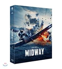미드웨이 (1Disc 풀슬립 한정판) : 블루레이