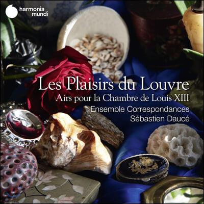 Ensemble Correspondances 루브르 왕궁의 음악 (Les Plaisirs du Louvre)