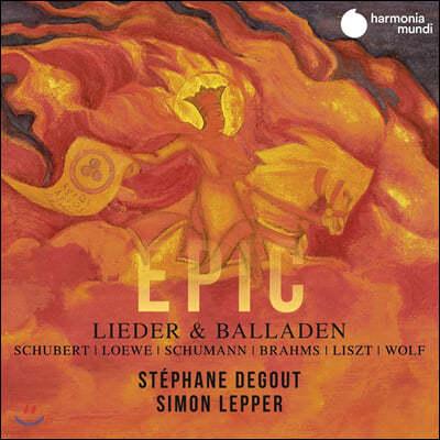 Stephane Degout 에픽 - 독일어 가곡과 발라드 (Epic: Lieder & Balladen)