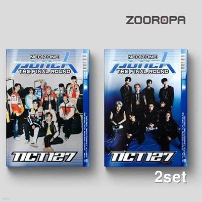 [미개봉][주로파][2종세트] 엔시티 127 (NCT 127) 정규 2집 리패키지 Neo Zone The Final Round 펀치 Punch