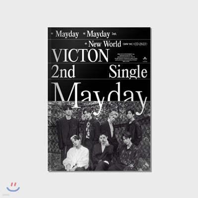 빅톤 (Victon) - Mayday [m'aider ver.]