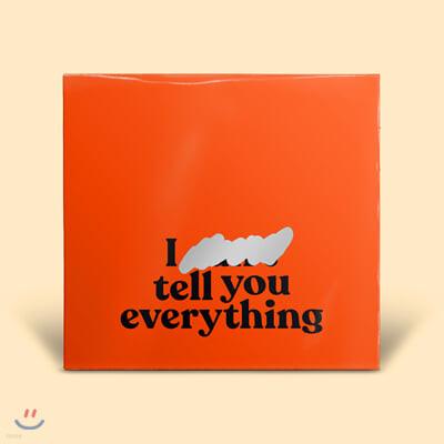치즈 (Cheeze) - I can't tell you everything