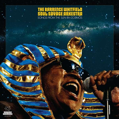 Barrence Whitfield - Songs From The Sun Ra Cosmos (Colored Vinyl LP)
