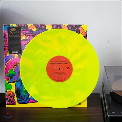 1970년대 포스트 히피 컴필레이션 앨범 (Warfaring Strangers: Acid Nightmares) [네온 옐로우 컬러 2LP]