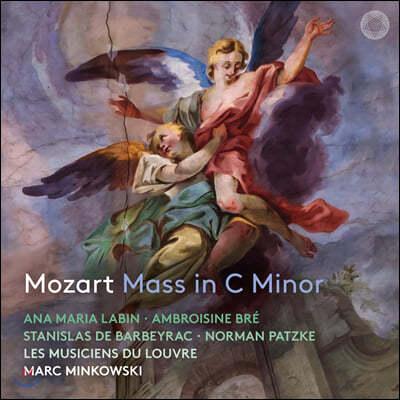 Marc Minkowski 모차르트: 미사곡 c단조 (Mozart: Mass in c minor)