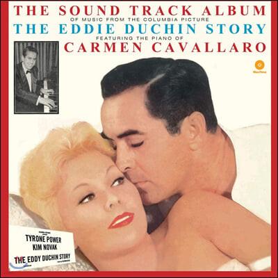 킴노박의 애심 영화음악 (The Eddie Duchin Story OST by Carmen Cavallaro) [LP]