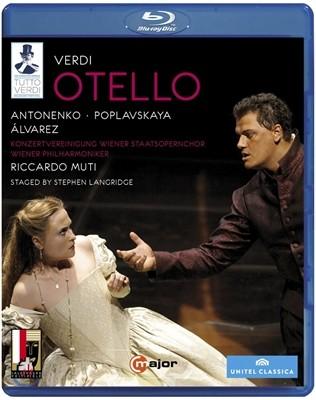 Riccardo Muti 베르디 : 오텔로 (Verdi: Otello) 블루레이