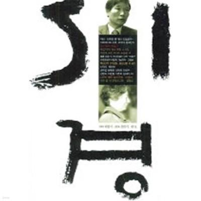 시경 7호 - 2005년 하반기 ~ 2006년 상반기