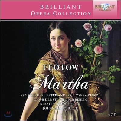 Johannes Schuler 플로토: 마르타 (Flotow: Martha)