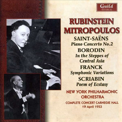생상: 피아노 협주곡 2번, 프랑크: 교향적 변주곡, 스크랴빈: 법열의 (Saint-Saens: Piano Concerto No.2, Franck: Symphonic Variations, Scriabin: Poem Of Ecstasy) (CD) - Arthur Rubinstein