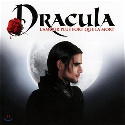 Dracula, L'Amour Plus Fort Que La Mort (뮤지컬 드라큘라, 죽음보다 강한 사랑) OST (Deluxe Edition)