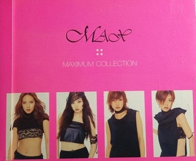 [일본반] MAX - Maximum Collection[2CD]