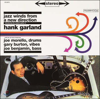 Hank Garland (행크 갈랜드) - Jazz Winds From A New Direction [LP]