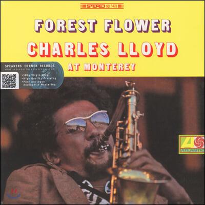 Charles Lloyd (찰스 로이드) - Forest Flower [LP]
