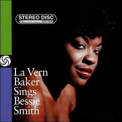 Lavern Baker (래번 베이커) - Sings Bessie Smith [LP]