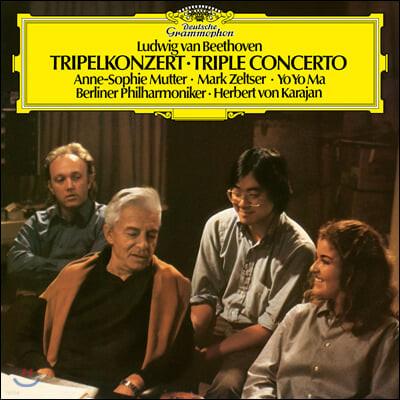 Herbert von Karajan / Anne-Sophie Mutter / Yo-Yo Ma 베토벤: 삼중 협주곡 [LP]