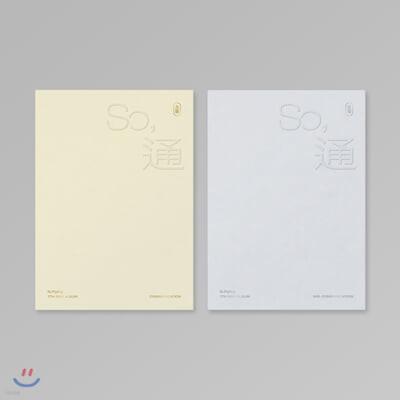 엔플라잉 (N.Flying) - 미니앨범 7집 : So,通(소통) [SET]